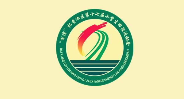 """会徽以数字""""17""""为基础设计元素,勾画出一条激情似火的中国龙在绿茵"""