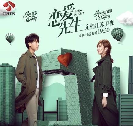看吸引范文,恋爱我的竟然不是靳东和江疏影ui设计师先生工作总结图片