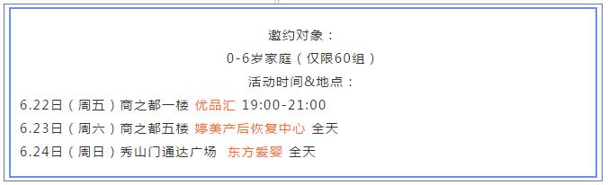 微信截图_20180621000210.png
