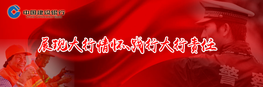 jianhang.jpg