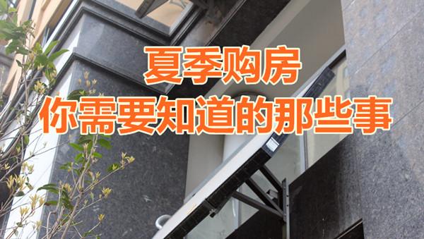 IMG_9948_副本.jpg