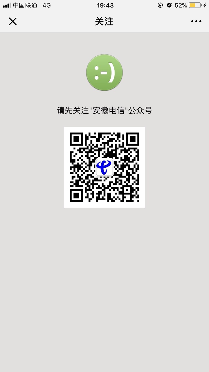 201808071977481533642292152161.jpg