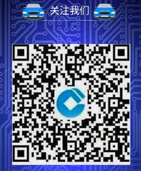 QQ20180904-212827.png
