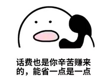 微信截图_20181026142040.png