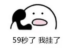 微信截图_20181026142104.png
