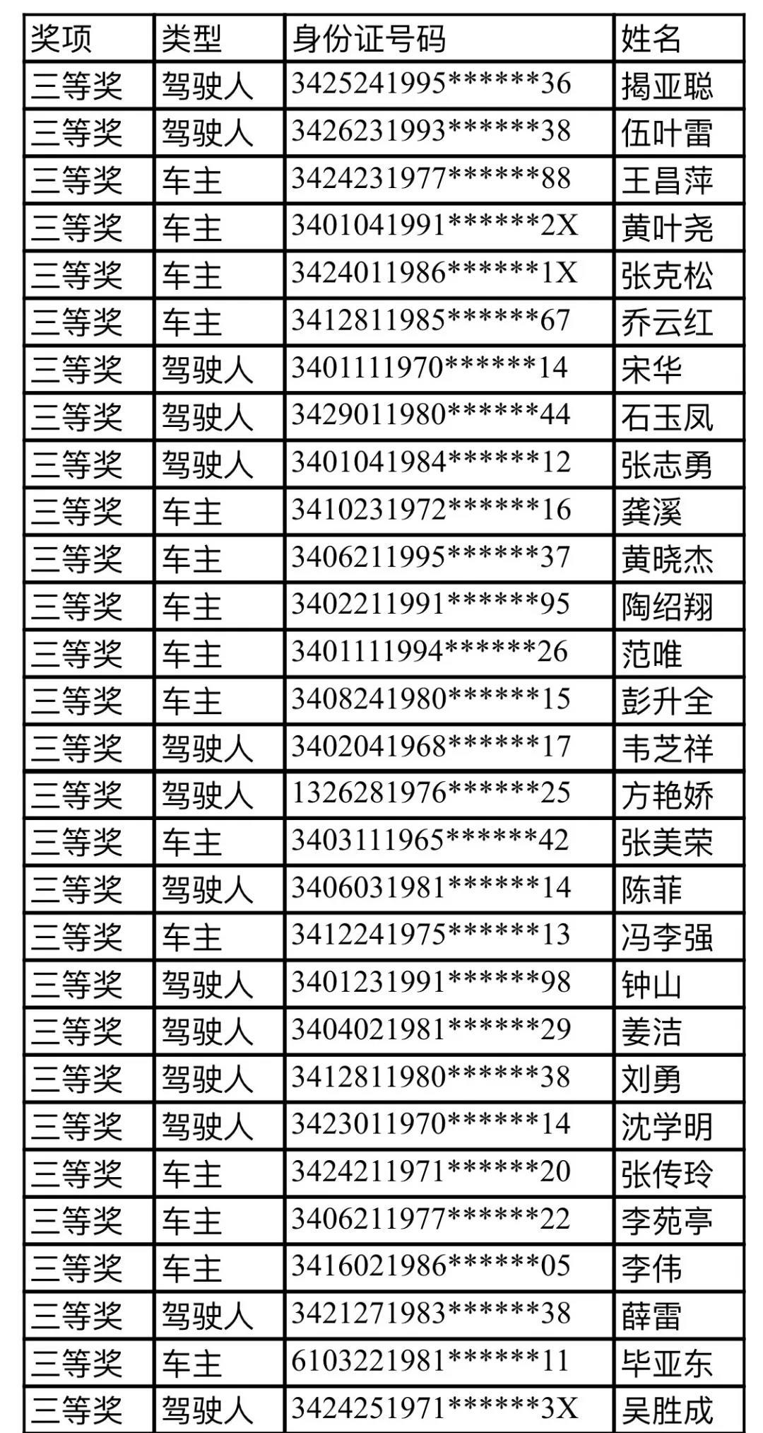 微信图片_20181129145053.jpg