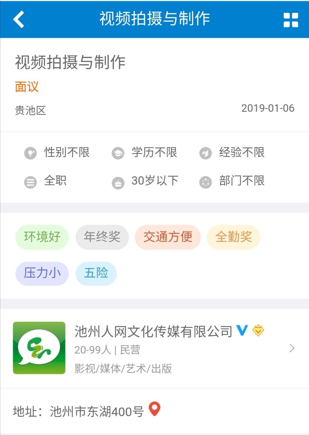 Screenshot_20190305_143006.jpg