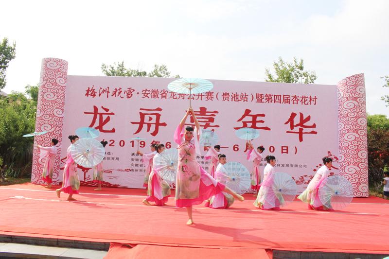 舞蹈《江南雨》.jpg