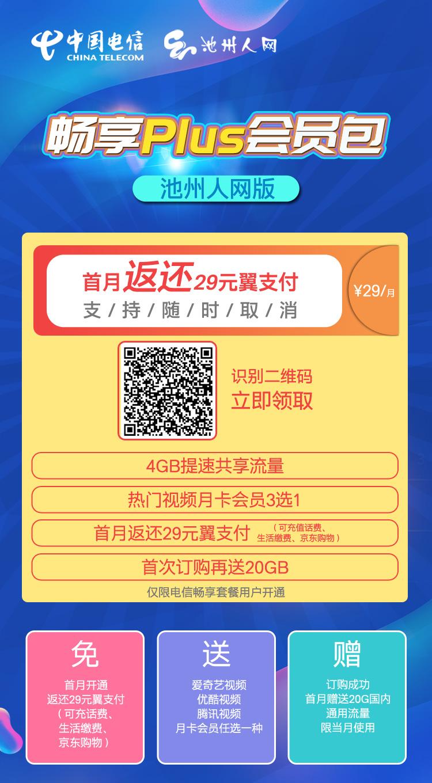 c89743ec6173d625916fdb718388e4e.jpg