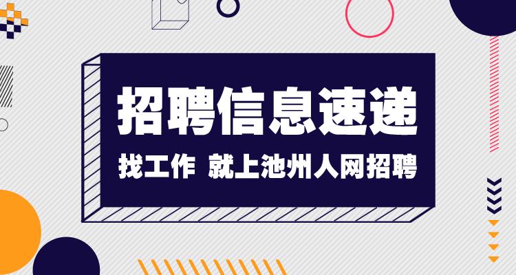 招聘微信文案图.png