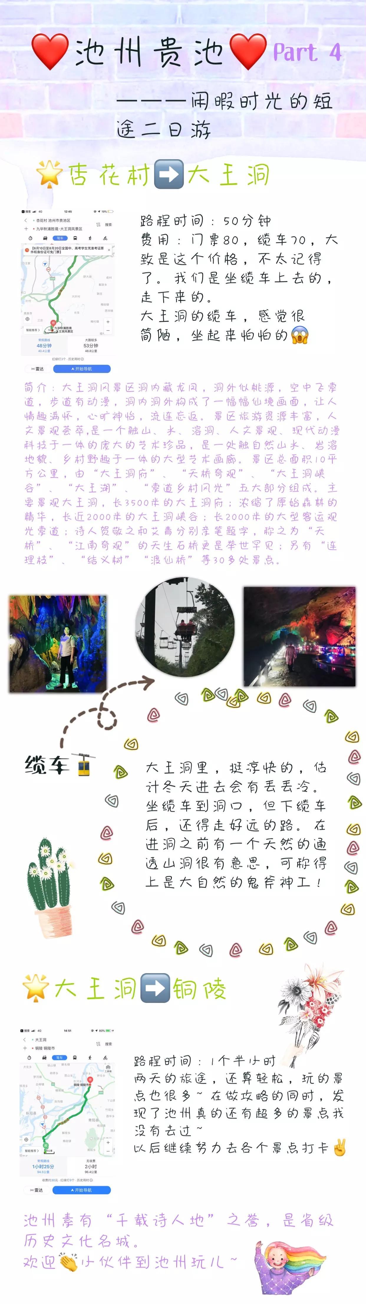 微信图片_20191114162543.jpg