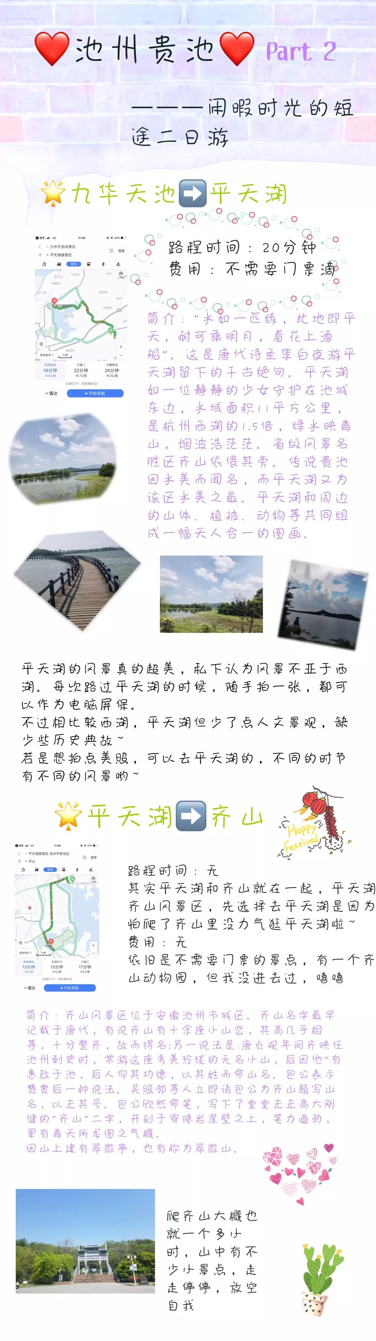 微信图片_20191114162537.jpg
