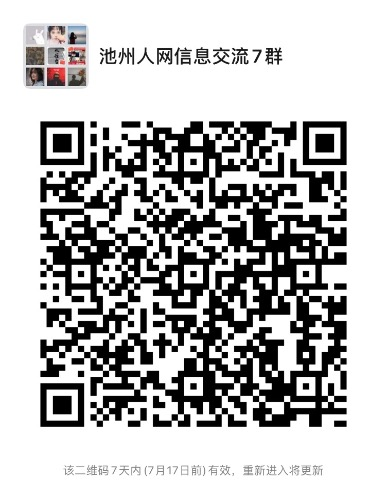 80A179DA-A2D8-42A1-B658-56A46EA1B35B.jpeg