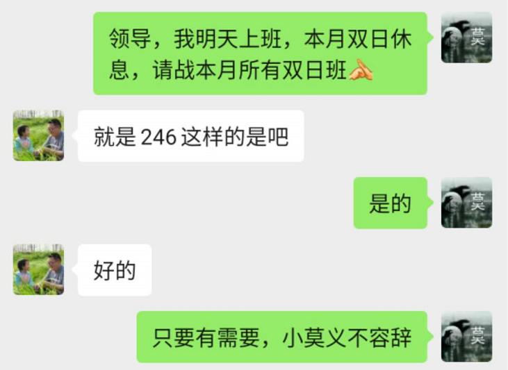 微信截图_20200805151826.png