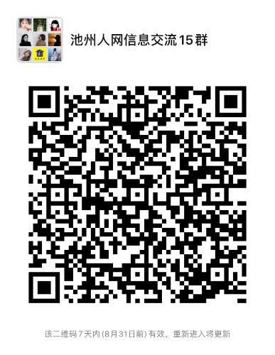 0C0F66E7-2853-4E86-B44B-168292848E21.jpeg