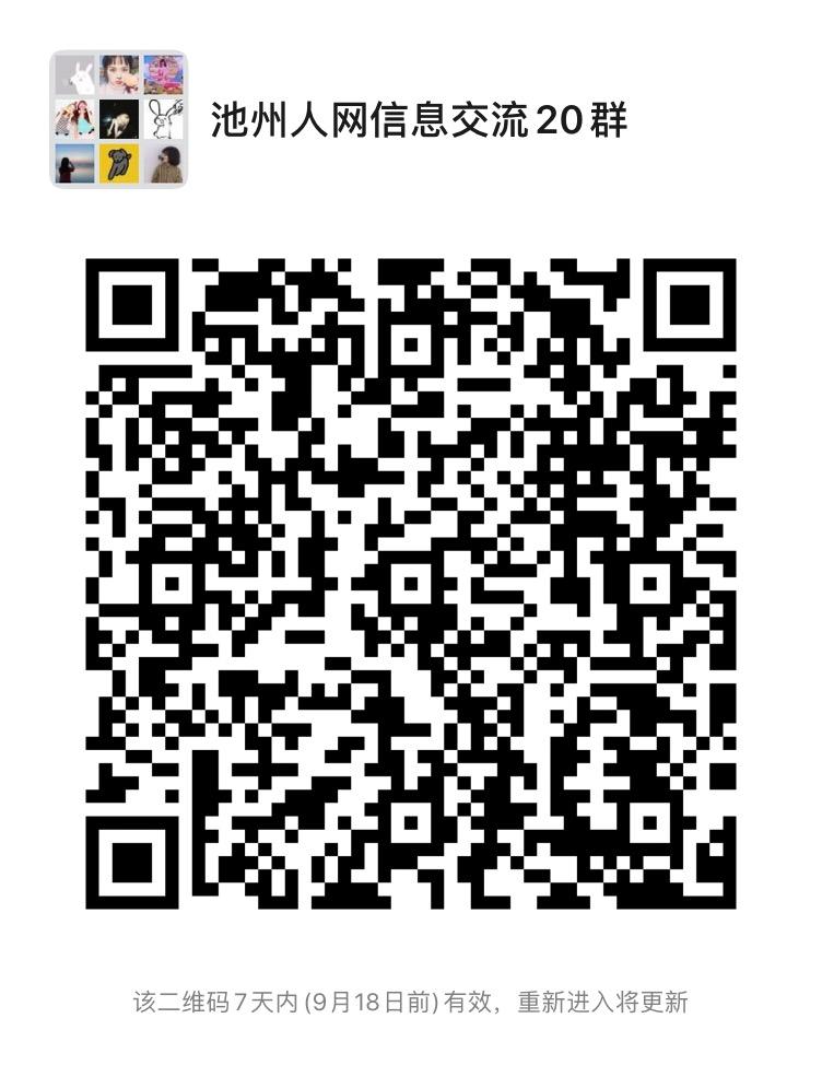 微信图片_20200911123911.jpg