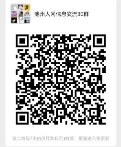 {7188351A-C6A2-4A25-B332-0A74DD86B60A}_20200913182651.jpg