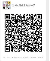 Dingtalk_20200924103534.jpg