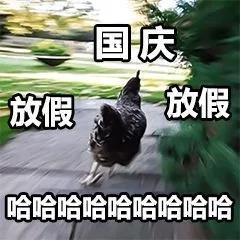 微信图片_20200930081857.jpg