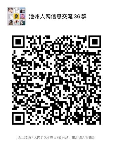 B56FA9D0-7885-4D0A-B14A-598C865AF018.jpeg