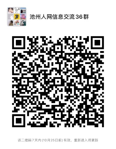 0E8545D0-7DF5-47C5-8E51-6E2E1401E99B.jpeg