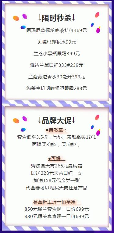微信截图_20201105170801.png