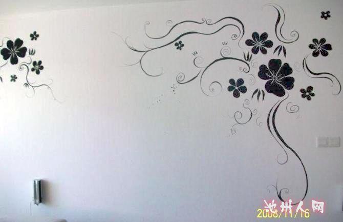 池州手绘墙