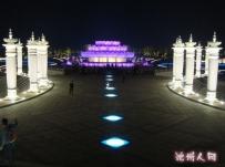 九华山大愿文化园夜景【7P】